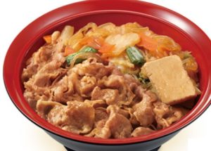 すき家「牛すき焼き丼」2020年11月
