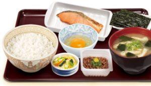すき家「鮭納豆定食」