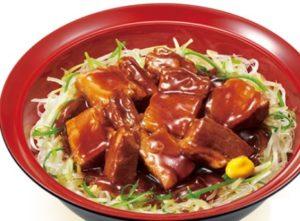 すき家「豚角煮丼」2020