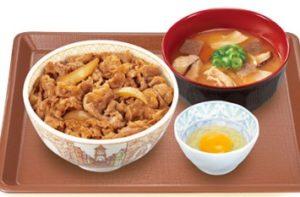 すき家朝定食「牛丼モーニングセット」期間限定