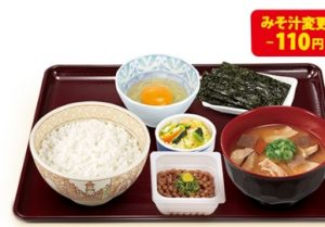 すき家「とん汁納豆定食」