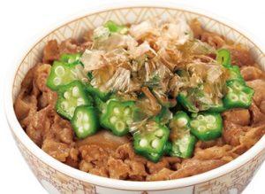 すき家「かつぶしオクラ牛丼」