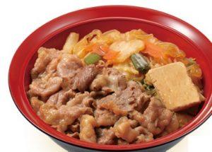 すき家「黒毛和牛すき焼き丼」2019年11月6日