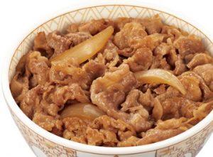 すき家「牛丼」