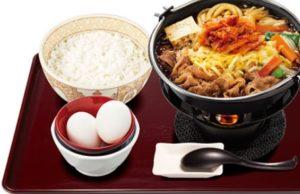 すき家「キムチーズ牛すき鍋定食」2020年11月