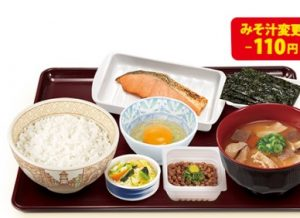 すき家「とん汁鮭納豆定食」
