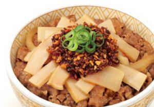 すき家「食べラー・メンマ牛丼」2019年11月20日