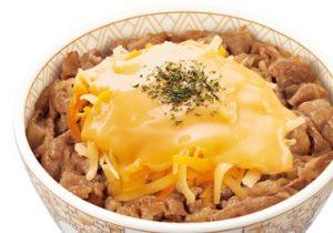 すき家「とろ〜り3種のチーズ牛丼」