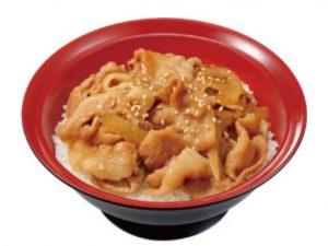 すき家の豚生姜焼き丼2019年3月20日