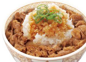 すき家「おろしポン酢牛丼」