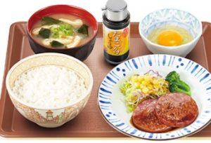 すき家朝定食「〜黒胡椒香る〜あらびきソーセージ朝食」期間限定2020年