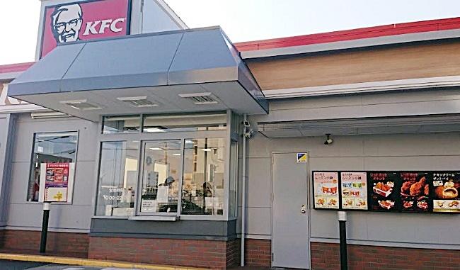 ケンタッキー店舗イメージ