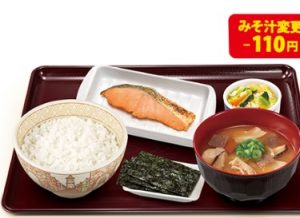すき家「とん汁鮭定食」