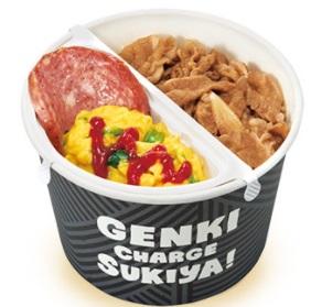 すき家のテイクアウト「SUKIMIX・オムソーセージ牛丼弁当」