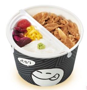 すき家のテイクアウト「SUKIMIX・和のとろろ牛丼弁当」