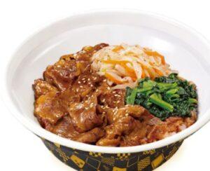 すき家のテイクアウト「ナムル牛カルビ丼」
