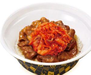 すき家のテイクアウト「キムチ牛カルビ丼」