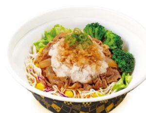 すき家のテイクアウト「おろしポン酢牛丼ライト」