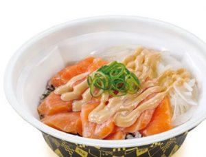 すき家「オニオンサーモン丼」2020年5月13日持ち帰り