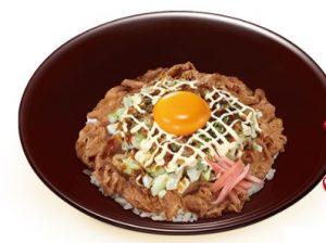 すき家「お好み牛玉丼」2019年8月21日